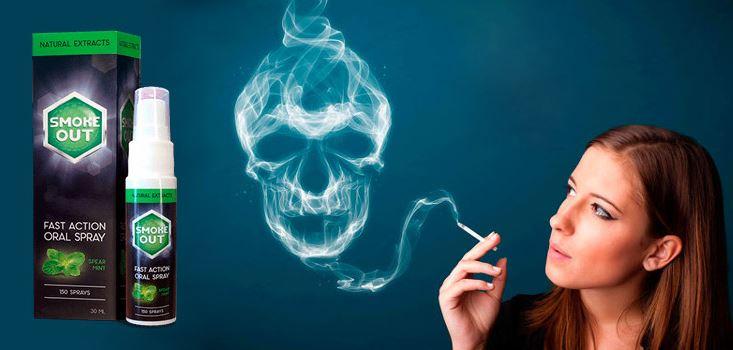 Smoke Out pareri forum