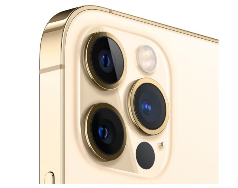 iPhone 12 Auriu